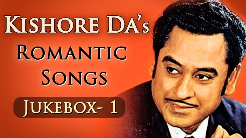 Top 10 Evergreen Romantic Songs Of Kishore Kumar
